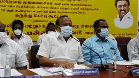 separate-budget-for-agriculture-in-tamil-nadu-minister-of-agriculture-consulting-delta-farmers