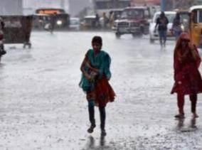 heavy-rain-chance-for-nilgiris-covai