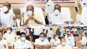 ev-velu-meeting-with-officials