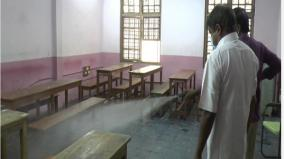 schools-preparing-for-opening-with-disinfectant-spray-intensity-in-pondicherry