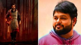 thaman-is-the-music-director-for-adhigaram