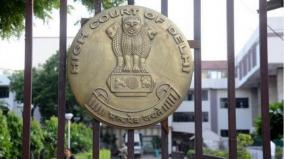 delhi-high-court-directs-cbse-to-decide-within-8-weeks-if-it-will-refund-exam-fees-for-classes-10-12