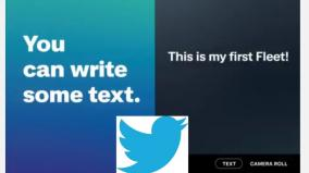 twitter-to-shut-down-ephemeral-fleets-feature-from-aug-3