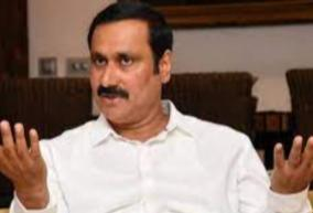 anbumani-on-south-africa-riots