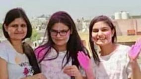 3-sisters-cracked-rajasthan-administrative-service-exam-together