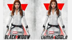 black-widow-to-have-direct-ott-release-in-india
