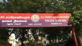 police-territory-changed-in-madurai