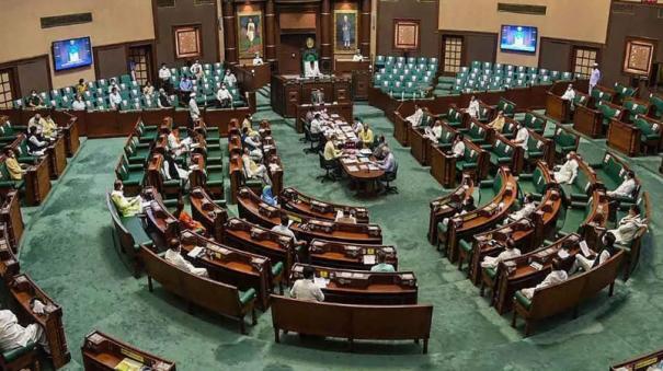madhya-pradesh-assembly