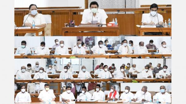 megha-dadu-dam-issue-all-party-committee-headed-by-thuraimurugan-meets-union-minister
