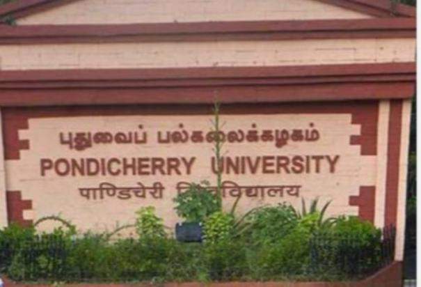 college-exams-online-as-planned-puducherry-central-university-announcement