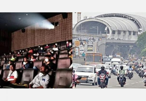 curfew-extended-until-july-31-theaters-are-not-allowed-to-open-which-ones-are-banned-full-details