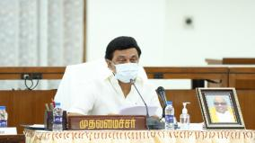mk-stalin-meeting-with-medical-experts