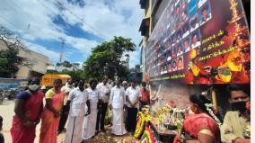 kumbakonam-school-fire-17th-anniversary-commemorative-today-adjustable