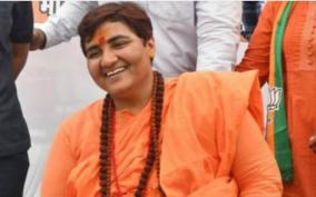 fit-to-dance-but-gets-covid-shot-at-home-bjp-s-pragya-thakur