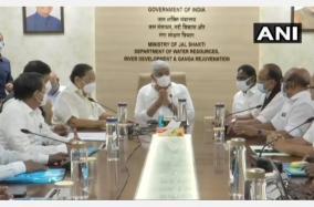 all-party-delegation-from-tamil-nadu-meets-union-jal-shakti-minister-gajendra-singh-shekhawat-on-mekedatu-dam-issue