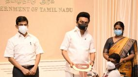 cm-mk-stalin-gives-benefits-to-peopel