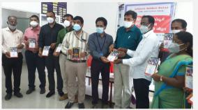 corona-vaccine-awareness-book-published-in-hosur-on-behalf-of-the-tamil-nadu-science-movement