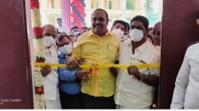 government-officials-should-be-taken-to-villages-and-people-should-be-advised-to-complain-d-m-kathir-anand