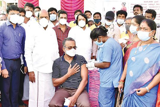 vaccination-special-camp