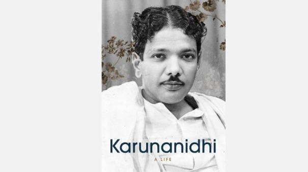 karunanidhi-a-life