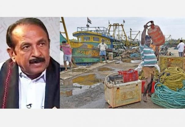 draft-marine-fisheries-law-suppressing-traditional-fishing-industry-withdraw-immediately-vaiko-insists