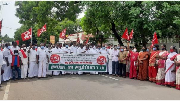 central-government-has-no-power-or-right-to-give-permission-to-build-a-dam-in-megha-dadu-tamil-nadu-farmers-association-condemned