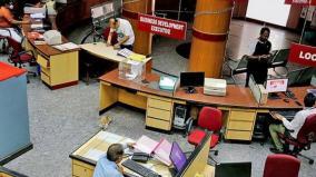 bank-clerk-postings