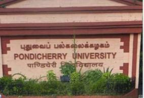 free-education-for-all-persons-with-disabilities-entrance-examination-in-september-at-pondicherry-university