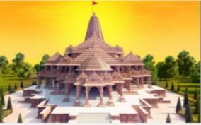 court-notice-to-ramajenma-bhoomi-foundation