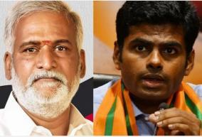 pk-sekarbabu-criticises-annamalai