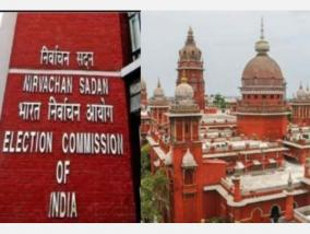 case-seeking-link-of-source-details-with-death-certificate-high-court-confidence