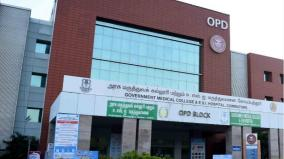 temporary-workplaces-at-coimbatore-esi-hospital