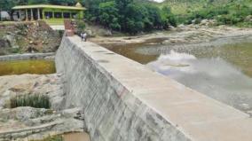 palar-new-dam