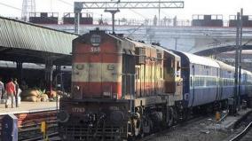 railway-enquiry-center