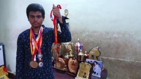 sivagangai-boy-seeks-public-support-to-fulfill-his-chess-grand-master-dream