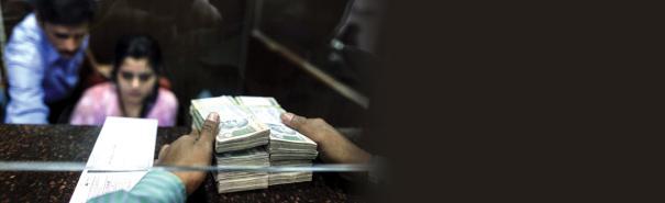 privatization-of-banks