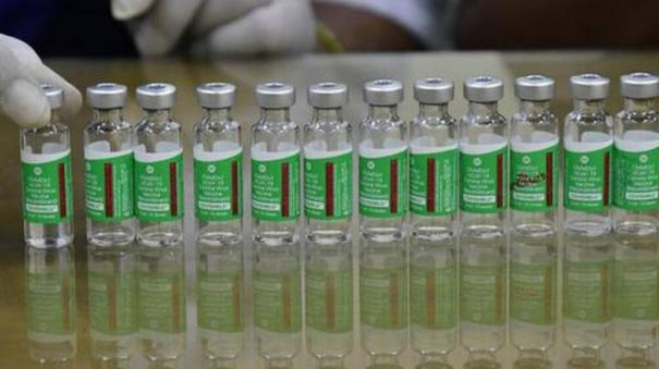 covishield-vaccine