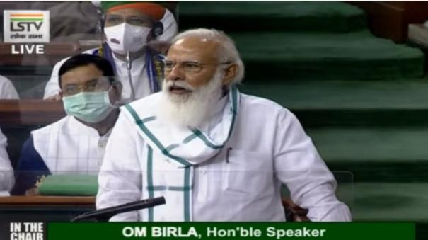 slogans-as-pm-modi-speaks-in-parliament