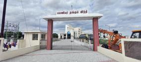 ekambaranathar-temple