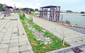 smart-city-project
