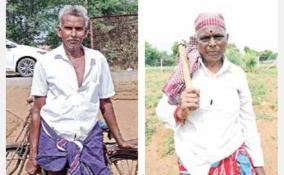 l-murugan-parents