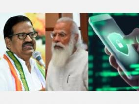 spying-on-phone-information-what-is-the-role-of-the-central-government-inquiry-required-k-s-alagiri