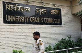 no-common-entrance-test-for-admission-in-central-universities-this-year-ugc