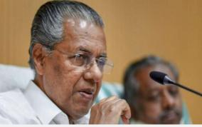 sc-asks-kerala-to-respond-to-plea-against-3-day-relaxation-in-covid-restrictions