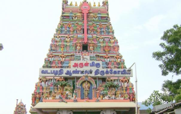 vadapalani-temple