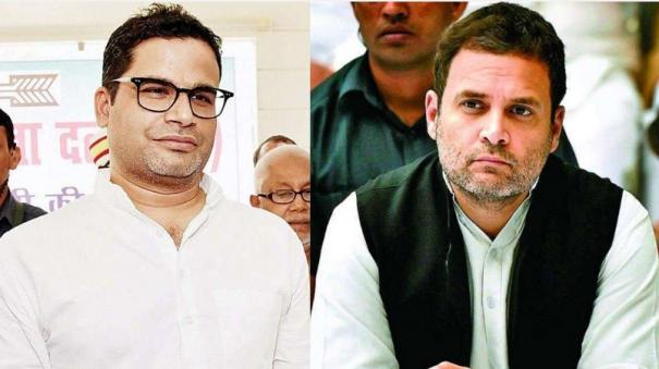 rahul-gandhi-it-minister-vaishnaw-ex-ec-in-new-pegasus-list-say-reports