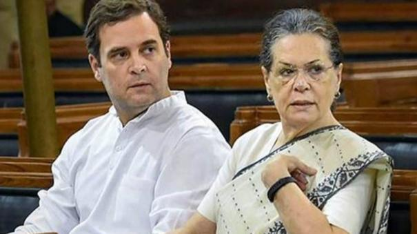 congress-to-hold-press-conferences-in-every-state-tomorrow-on-pegasus-project-report-issue
