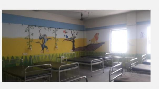 children-covid-care-centre