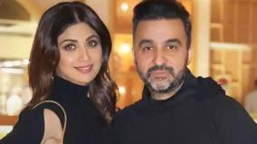 raj-kundra-arrested-for-allegedly-making-porn-what-we-know-so-far