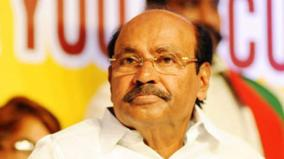 ramadoss-urges-to-give-education-loan-to-students